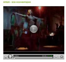 aisha video 3 48 sec